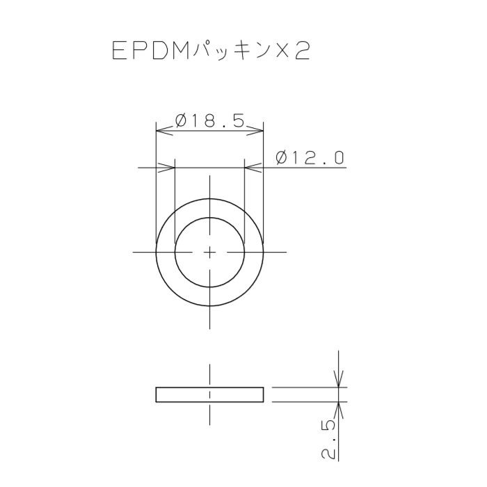 798-43X500 水道用フレキパイプ L型
