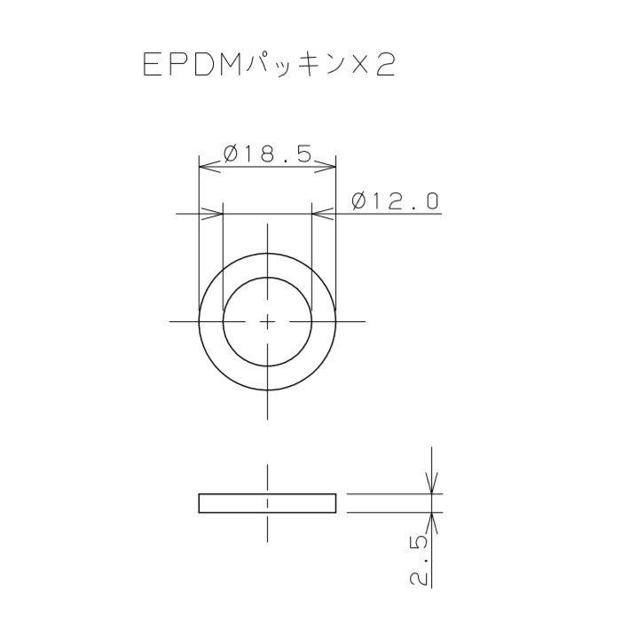 798-43X800 水道用フレキパイプ L型