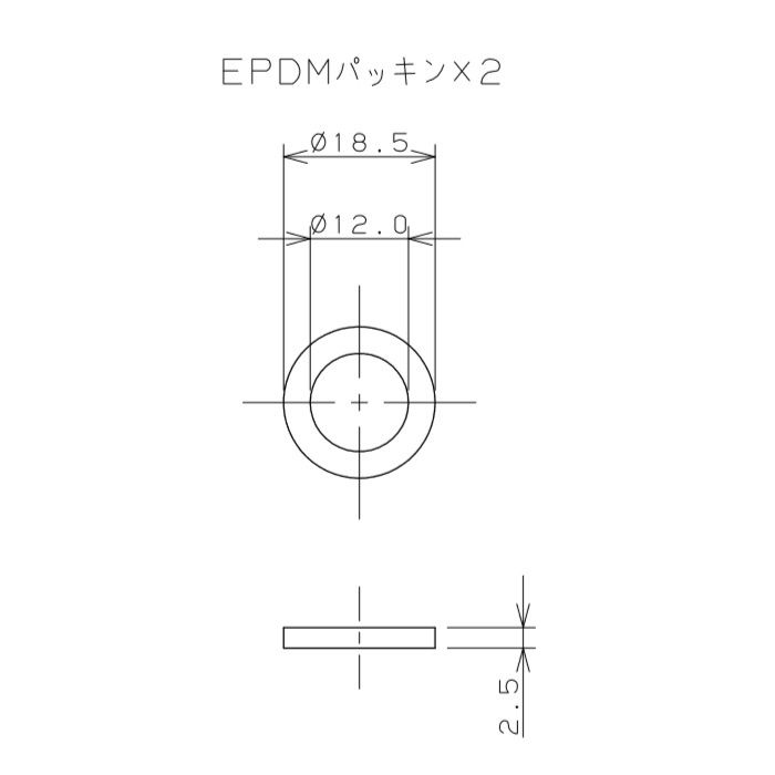 798-51X300 水道用フレキパイプ 13mm