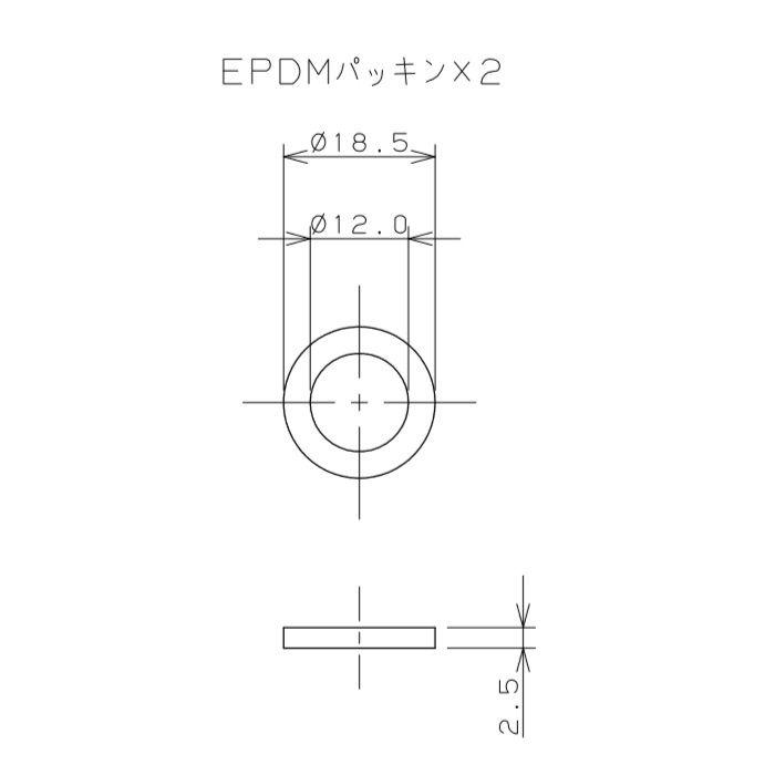 798-51X450 水道用フレキパイプ 13mm