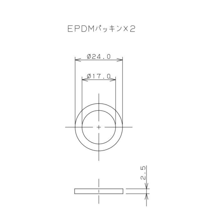 798-52X1000 水道用フレキパイプ 20mm