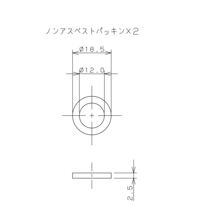 798-53X500 水道用フレキパイプ 13mm