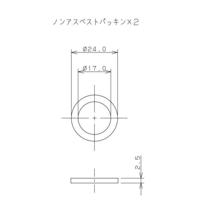 798-54X900 水道用フレキパイプ 20mm