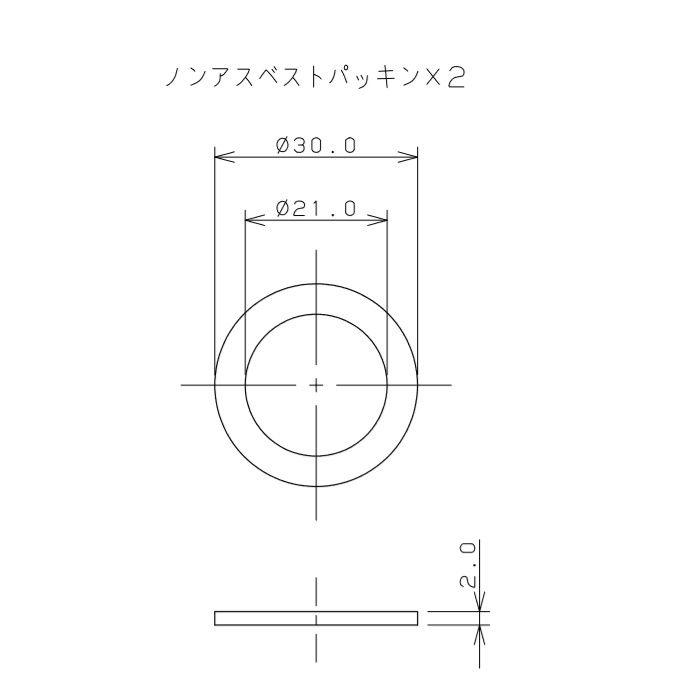 798-55X300 水道用フレキパイプ 25mm
