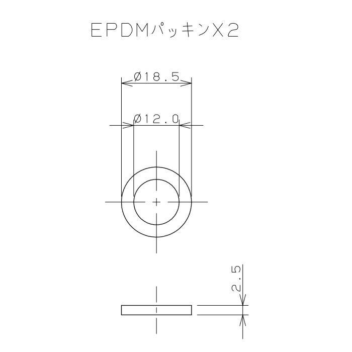 0784-13X300 水道用フレキパイプ