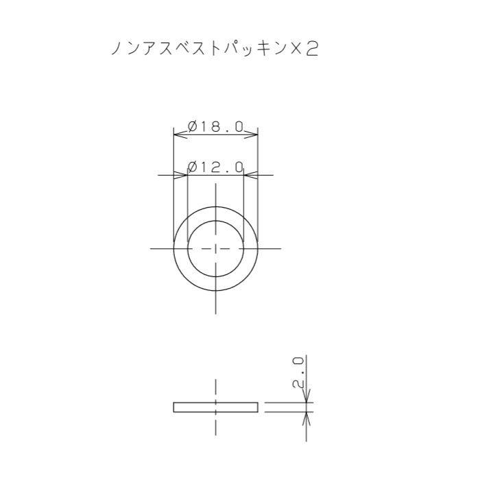798-01X450 ファンコイル用フレキパイプ 13mm