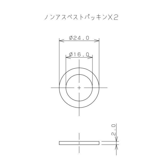 798-02X350 ファンコイル用フレキパイプ 20mm