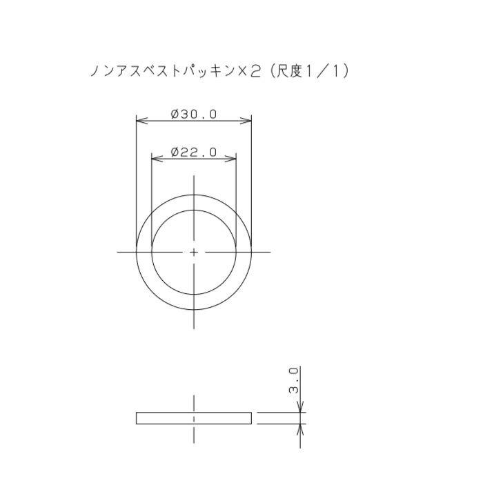 798-03X600 ファンコイル用フレキパイプ 25mm