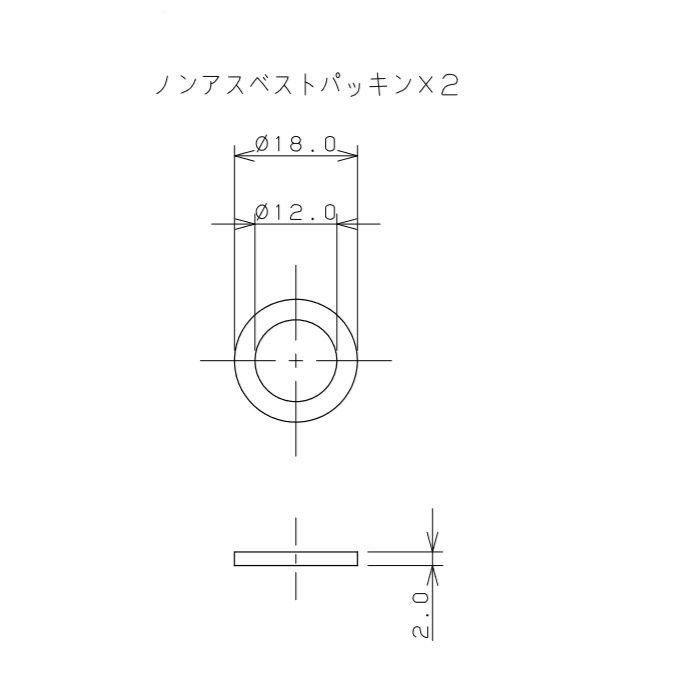 798-45X600 保温材つきフレキパイプ