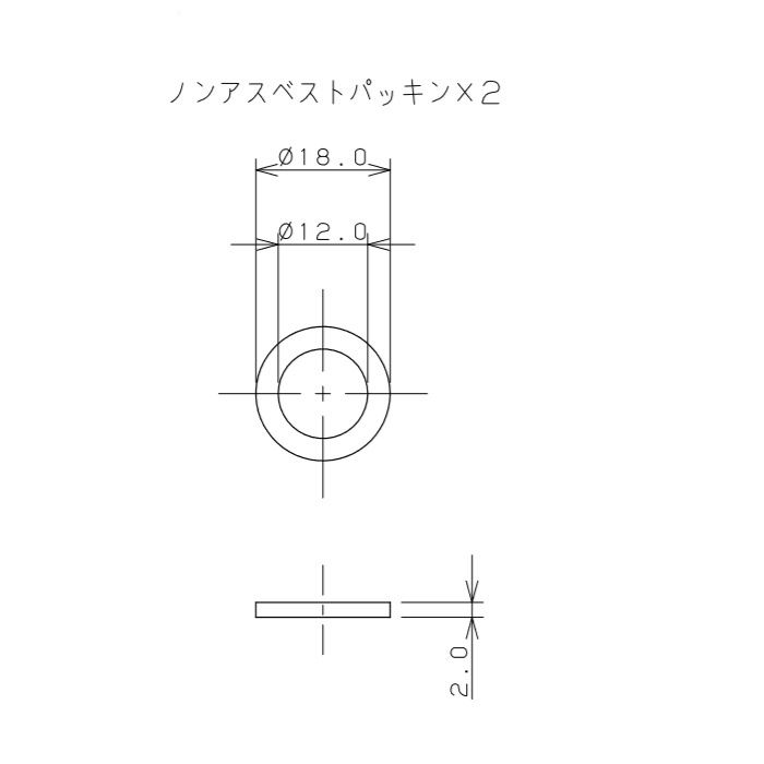 798-45X800 保温材つきフレキパイプ