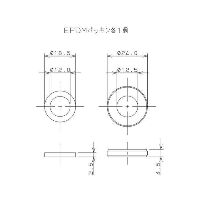 7986-500 異径フレキパイプ 20mm×13mm