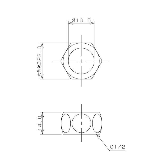 0675P-13 フレキパイプ用フクロナット ナットのみ(16用)