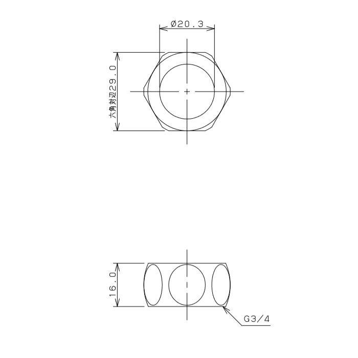 794-328-20 フレキパイプ用フクロナット ナットのみ