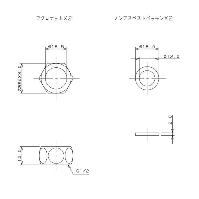 796-011 フレキパイプ用フクロナット 16用