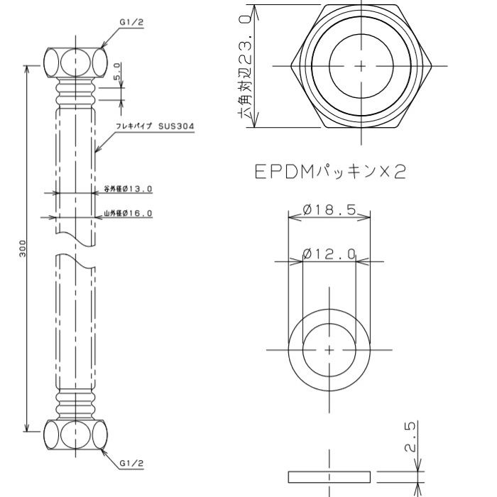 798-608 フレキパイプ 真鍮メッキ 300mm