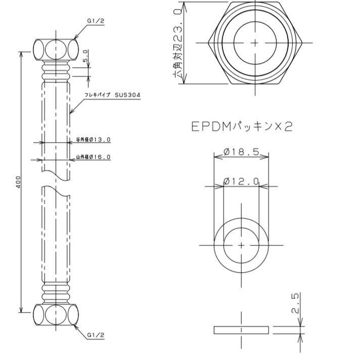 798-610 フレキパイプ 真鍮メッキ 400mm
