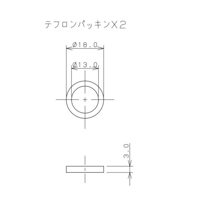798-62X300 チタンフレキパイプ 300mm