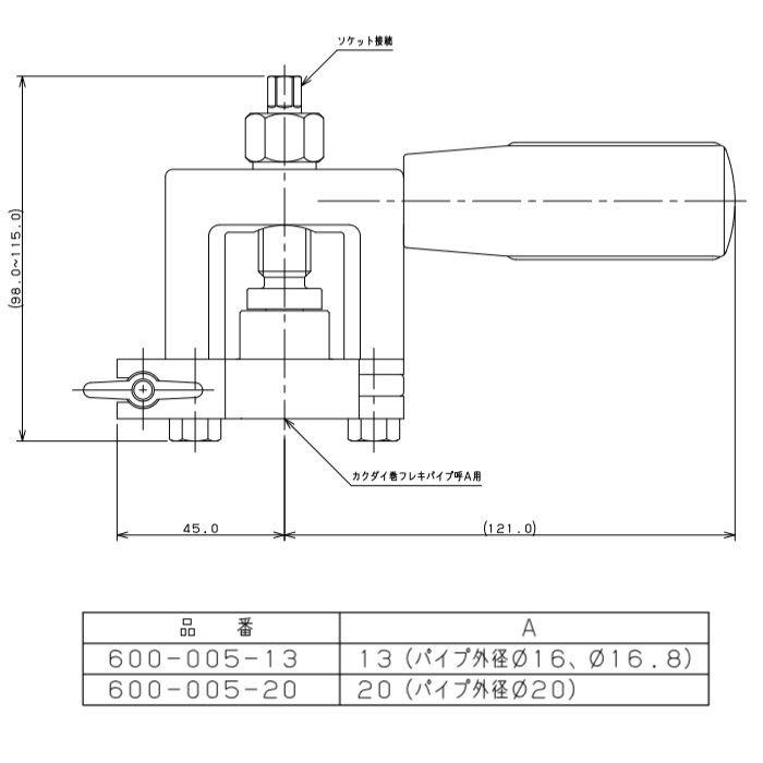 600-005-13 フレキパイプつば出し工具 インパクトドライバー専用