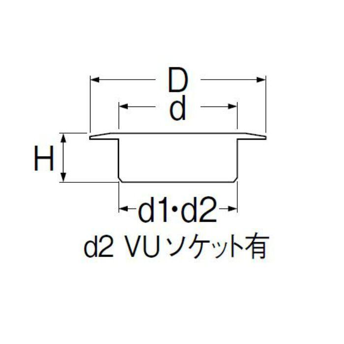 H521-2-75 掃除口