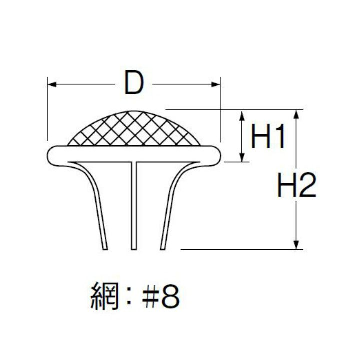 H951-50 差込排水ガード