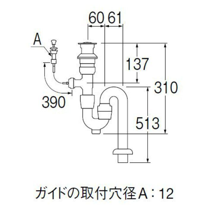 H7722-38 洗面排水栓付Sトラップ