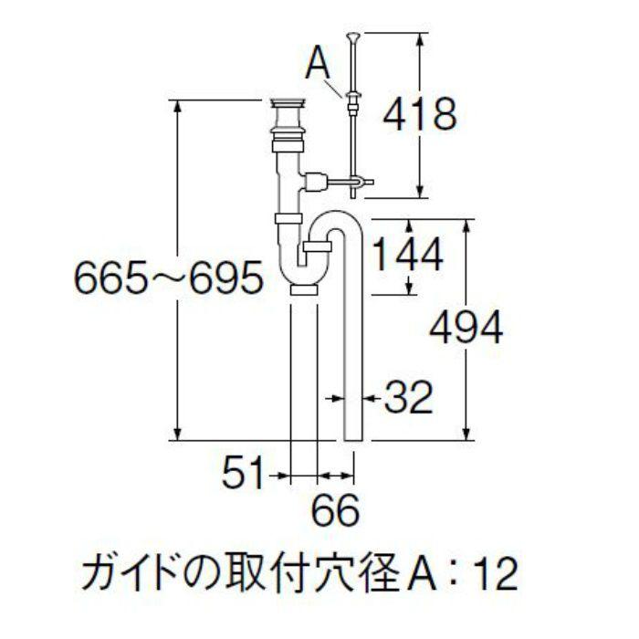 H776-32 洗面排水栓付Sトラップ