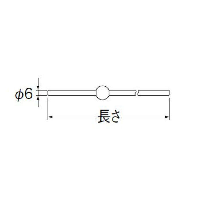 H700-3F-300 キックレバー 長さ300mm