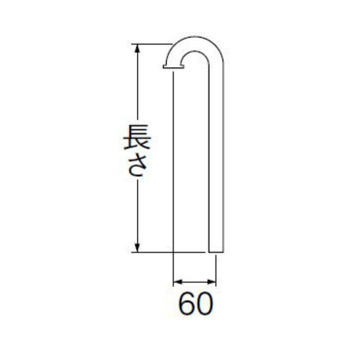 H70-66-25X730 Sパイプ