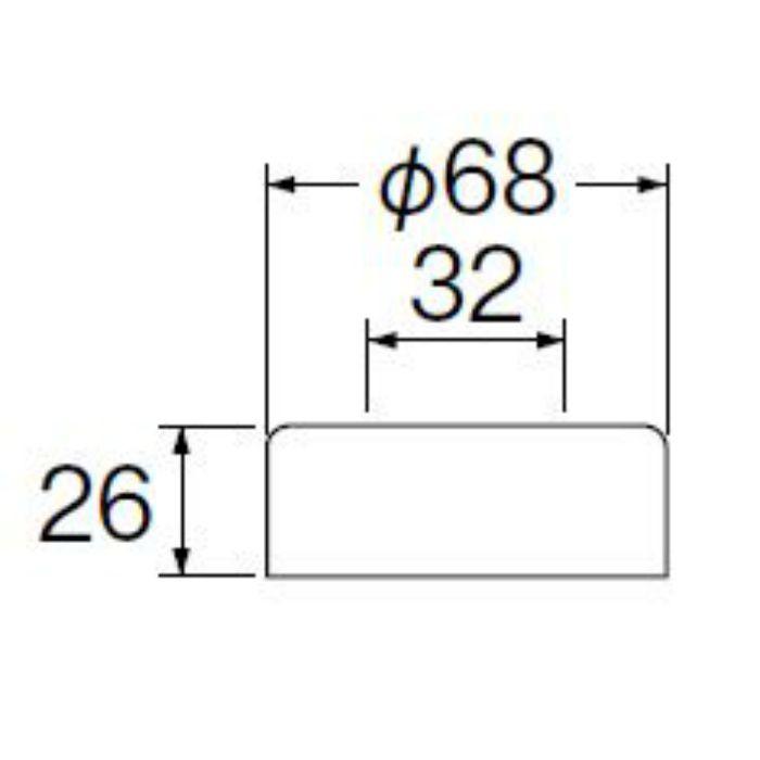 H72-84 防臭キャップ