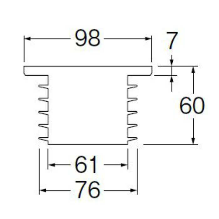 H70-901-65 掃除流し用排水アダプター