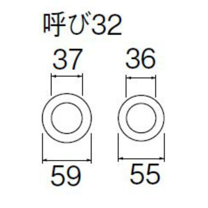 PP42-14S-32 排水栓取付パッキン