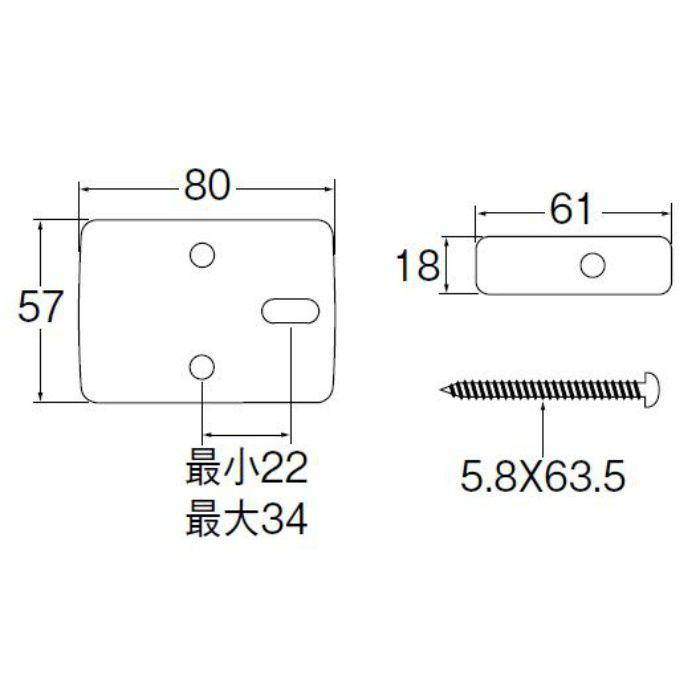 H79S バックハンガーセット