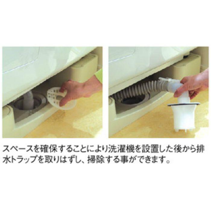 H5412-750 洗濯機パン アイボリーホワイト