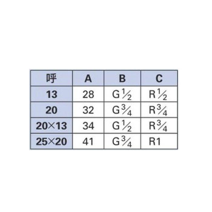 0786-20X13 配管継手 フレキパイプ用ニップル 20X13