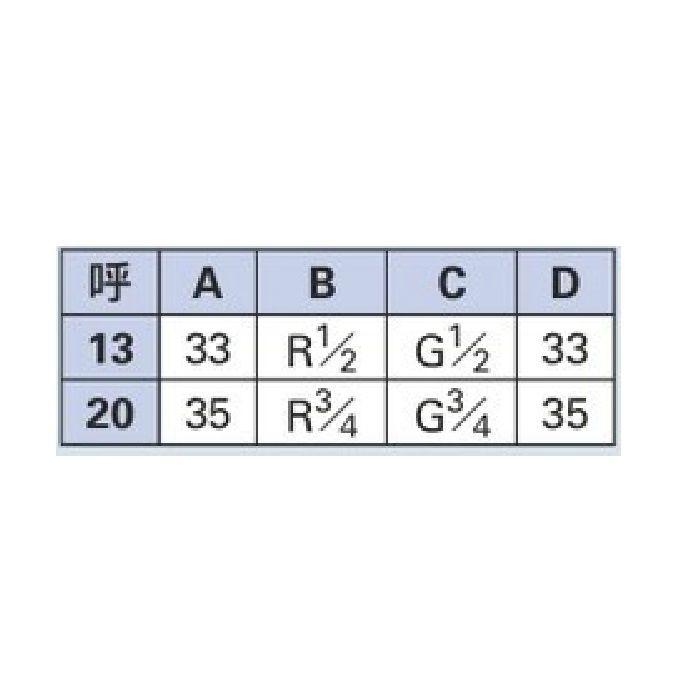 646-030-13 配管継手 フレキ用エルボ(ステンレス) 13