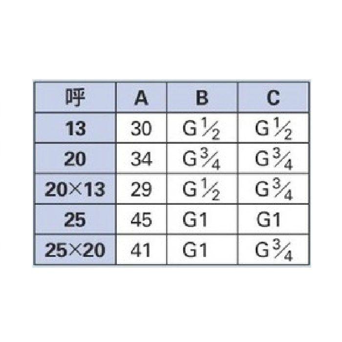 6465-25 配管継手 フレキパイプ用平行ニップル 25