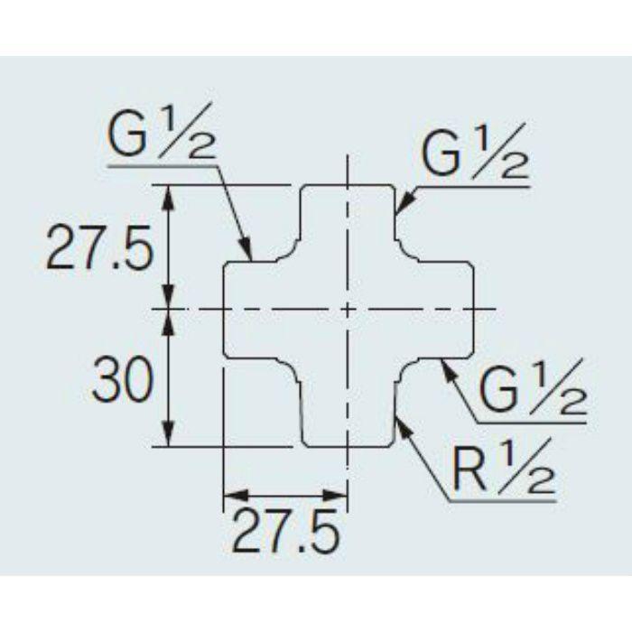 617-312-13 配管継手 クロス継手 13