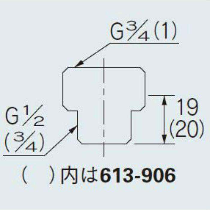 613-906 配管継手 給湯機用ニップル 25×20