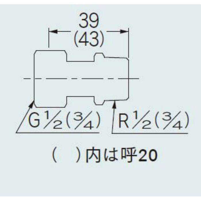 613-002-20 配管継手 片ナットユニオン 20