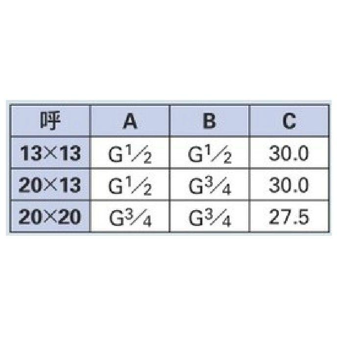 6173-20X13 配管継手 両ナットユニオン 20×13