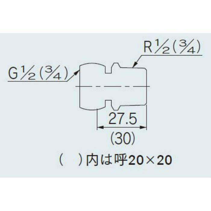 6427M-13X13 配管継手 バルブアダプター(クローム) 13×13