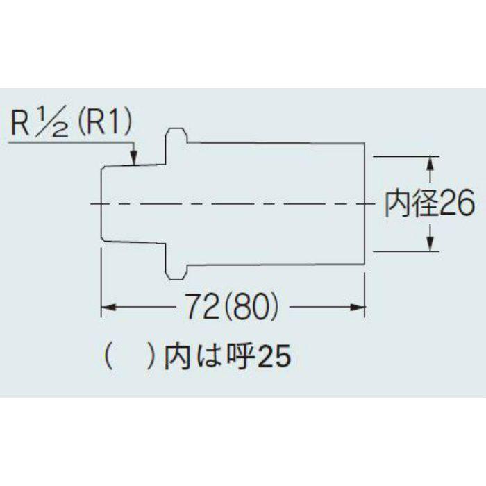 632-202-13 配管継手 異径バルブソケット2型 13×20