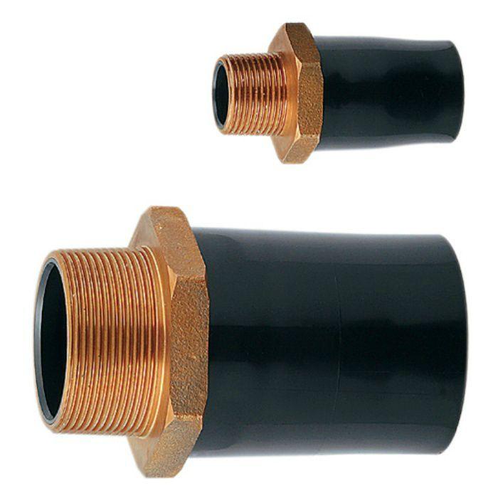 632-206 配管継手 バルブソケット2型 50