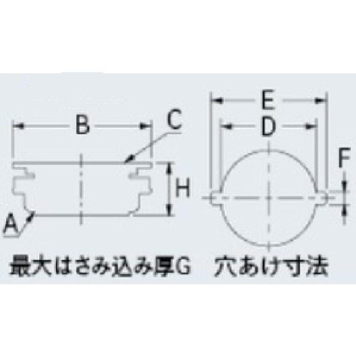617-105-50 配管継手 タンク取付金具 50