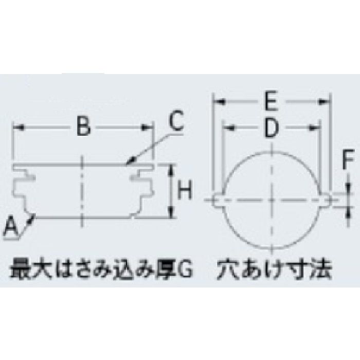 617-105-65 配管継手 タンク取付金具 65
