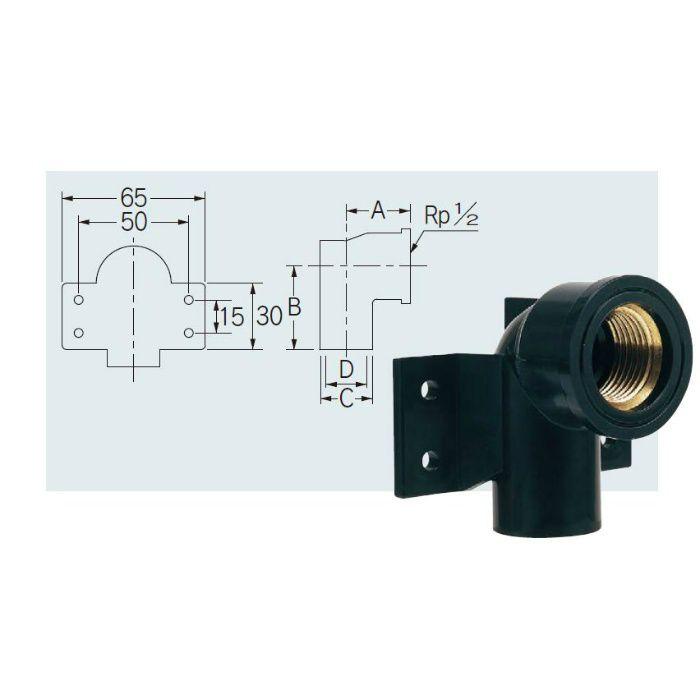 619-321 配管継手 樹脂製座付水栓エルボ 16×1/2