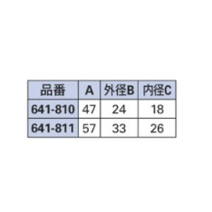 641-810 配管継手 樹脂製横座付水栓ソケット 13×1/2