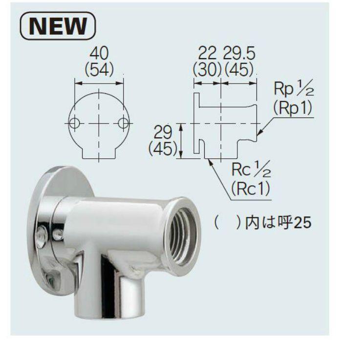 619-811-25 配管継手 クローム座付水栓エルボ 25