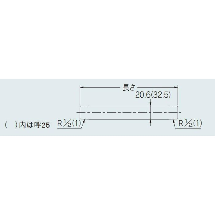 740-00S-25X50 配管継手 ステンレス給水管 25×50