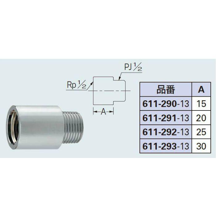 611-290-13 配管継手 ザルボ(クローム) 13